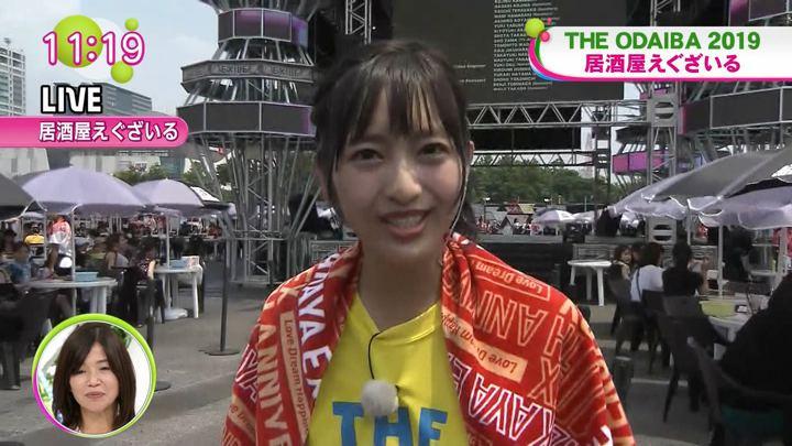 2019年08月01日藤本万梨乃の画像03枚目