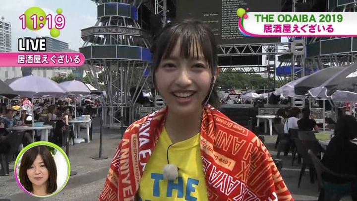 2019年08月01日藤本万梨乃の画像04枚目