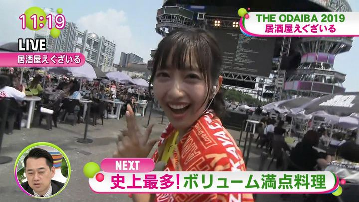 2019年08月01日藤本万梨乃の画像05枚目