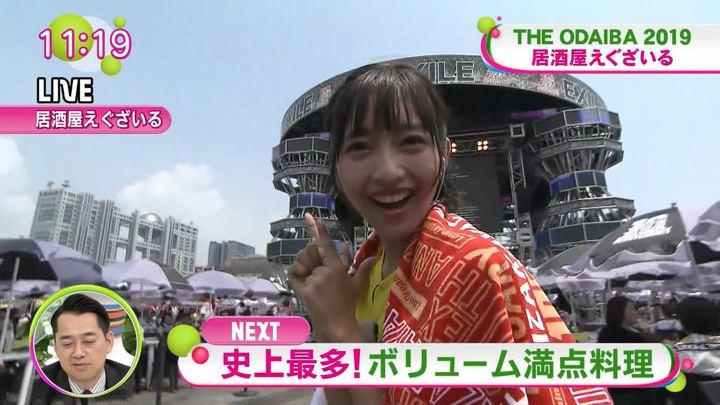 2019年08月01日藤本万梨乃の画像06枚目
