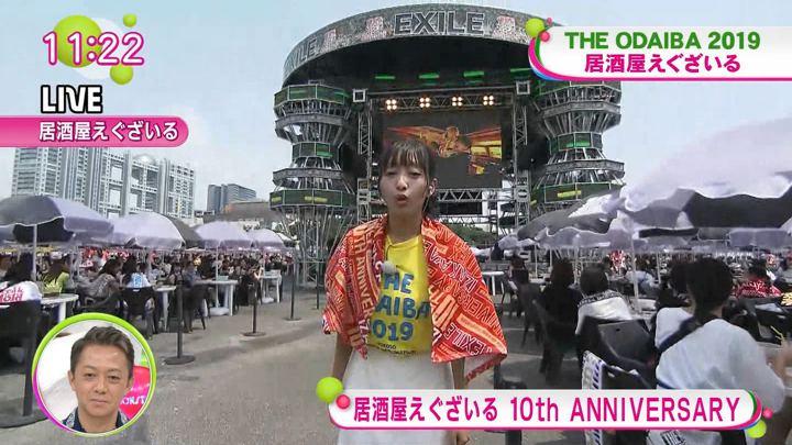 2019年08月01日藤本万梨乃の画像07枚目
