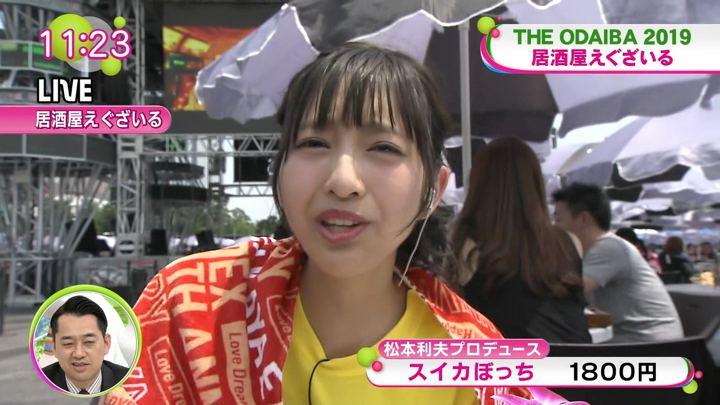 2019年08月01日藤本万梨乃の画像09枚目