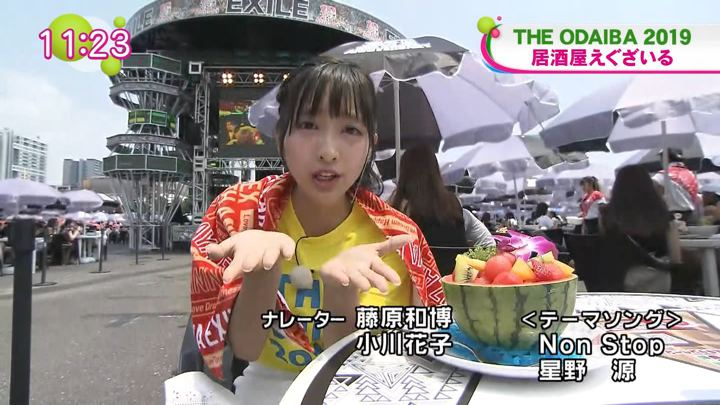 2019年08月01日藤本万梨乃の画像11枚目