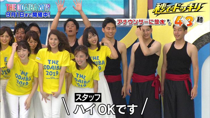2019年08月03日藤本万梨乃の画像01枚目