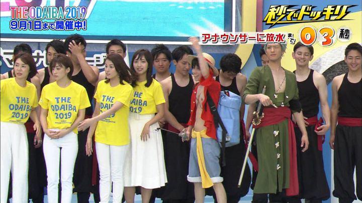 2019年08月03日藤本万梨乃の画像03枚目