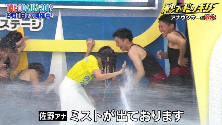 2019年08月03日藤本万梨乃の画像06枚目