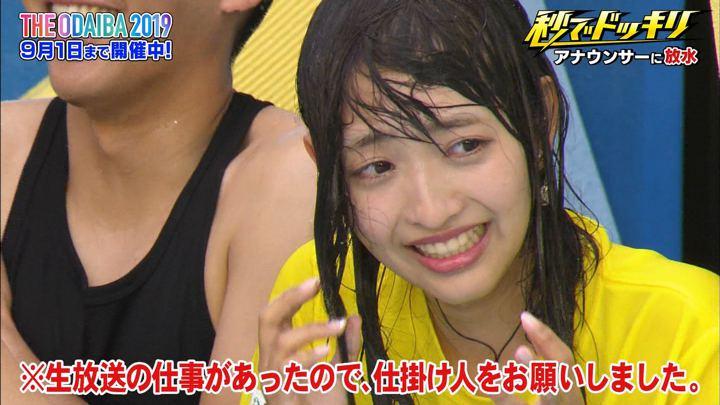 2019年08月03日藤本万梨乃の画像13枚目