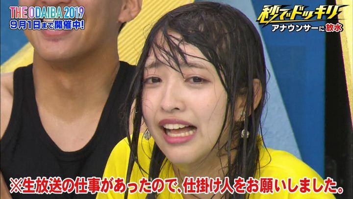 2019年08月03日藤本万梨乃の画像14枚目