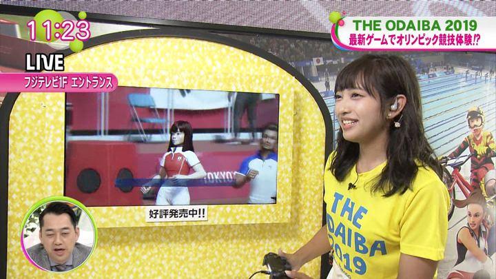 2019年08月07日藤本万梨乃の画像10枚目