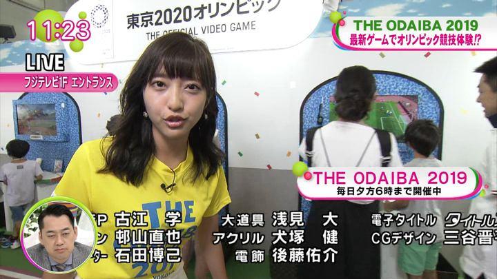 2019年08月07日藤本万梨乃の画像14枚目