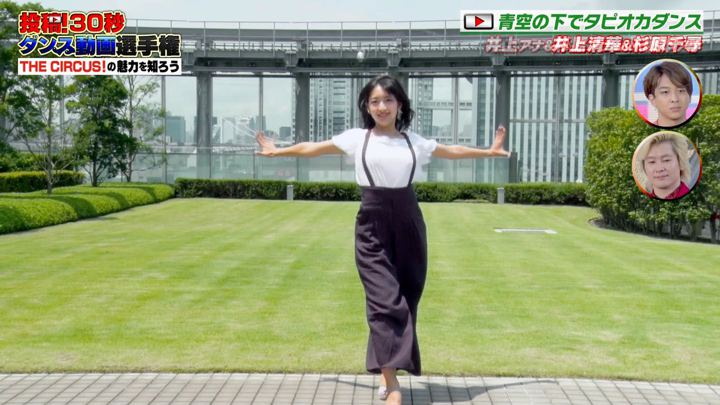 2019年08月10日藤本万梨乃の画像11枚目