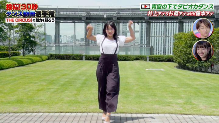 2019年08月10日藤本万梨乃の画像12枚目