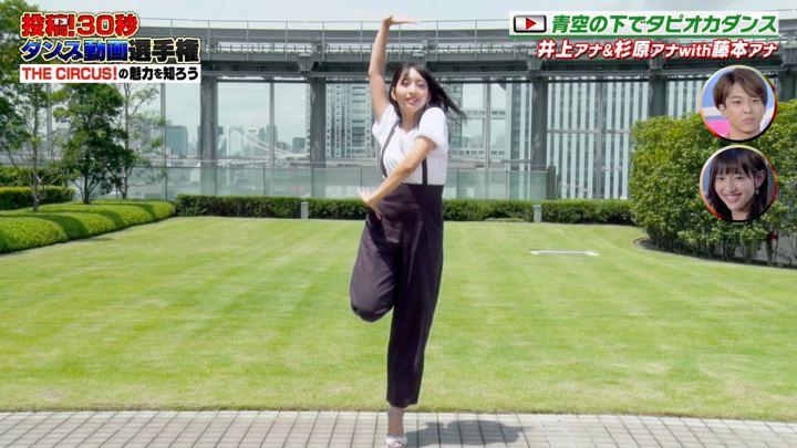 2019年08月10日藤本万梨乃の画像13枚目