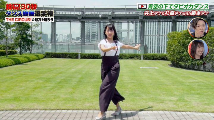 2019年08月10日藤本万梨乃の画像21枚目