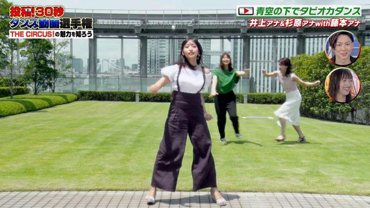 2019年08月10日藤本万梨乃の画像23枚目