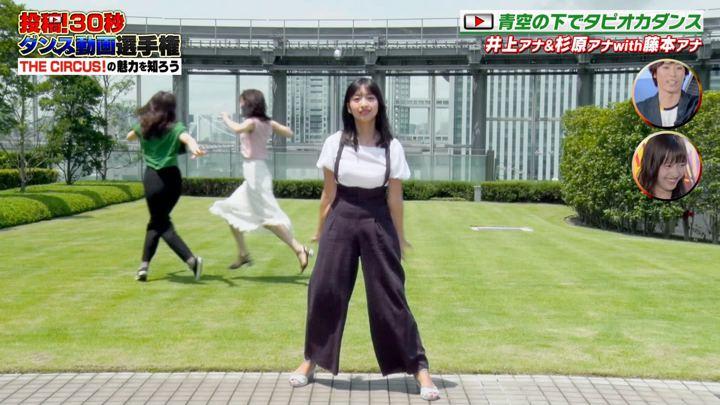 2019年08月10日藤本万梨乃の画像24枚目