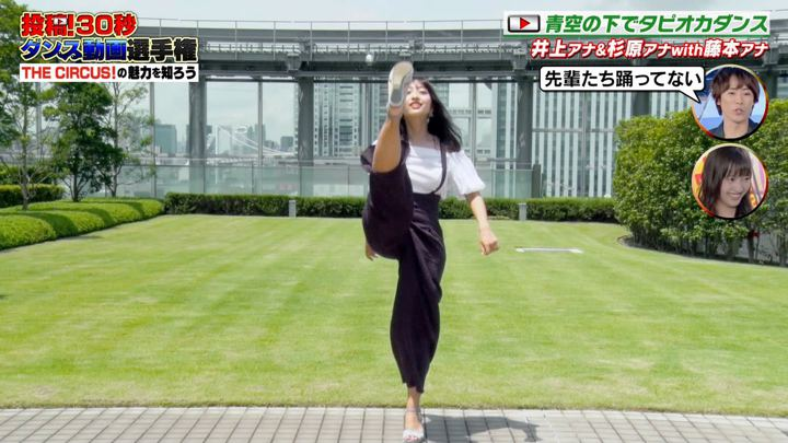 2019年08月10日藤本万梨乃の画像25枚目