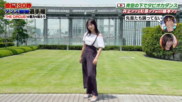 2019年08月10日藤本万梨乃の画像26枚目