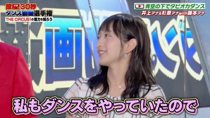 2019年08月10日藤本万梨乃の画像27枚目