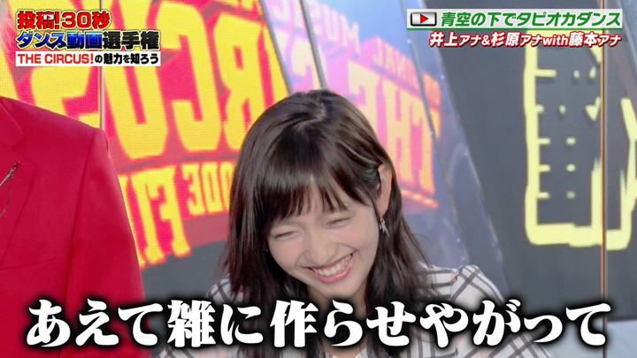 2019年08月10日藤本万梨乃の画像28枚目