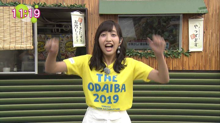 2019年08月14日藤本万梨乃の画像02枚目