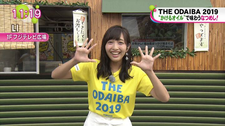 2019年08月14日藤本万梨乃の画像03枚目