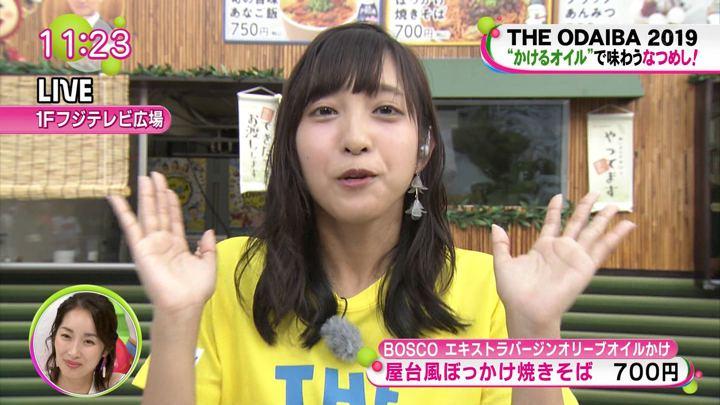 2019年08月14日藤本万梨乃の画像12枚目
