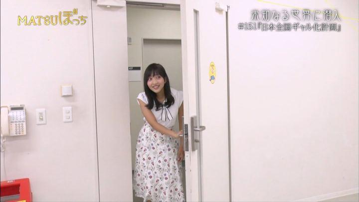 2019年08月14日藤本万梨乃の画像15枚目