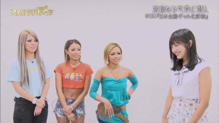 2019年08月14日藤本万梨乃の画像23枚目
