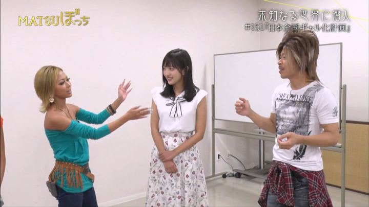 2019年08月14日藤本万梨乃の画像24枚目