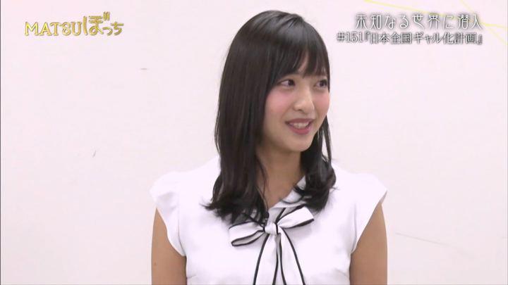 2019年08月14日藤本万梨乃の画像27枚目