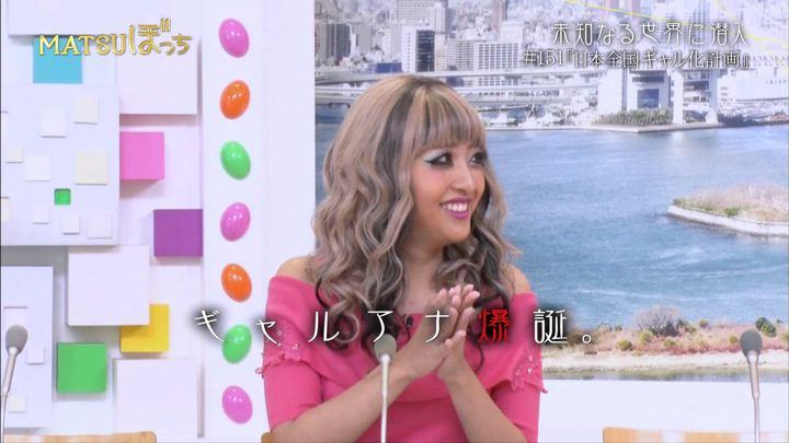 2019年08月14日藤本万梨乃の画像44枚目