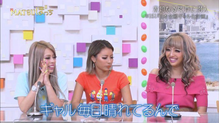 2019年08月14日藤本万梨乃の画像49枚目