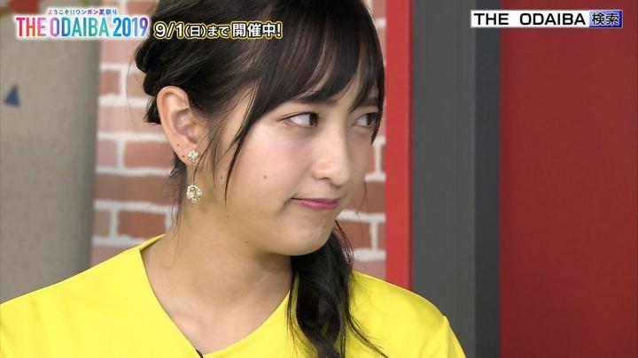 2019年08月24日藤本万梨乃の画像03枚目