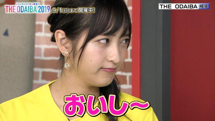 2019年08月24日藤本万梨乃の画像04枚目