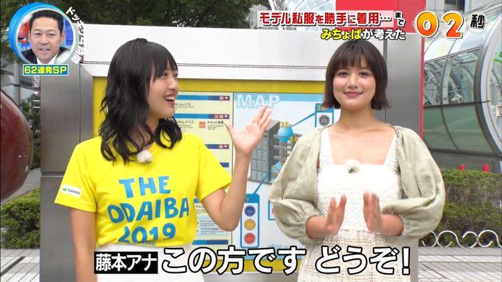 2019年08月24日藤本万梨乃の画像07枚目