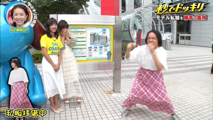 2019年08月24日藤本万梨乃の画像09枚目