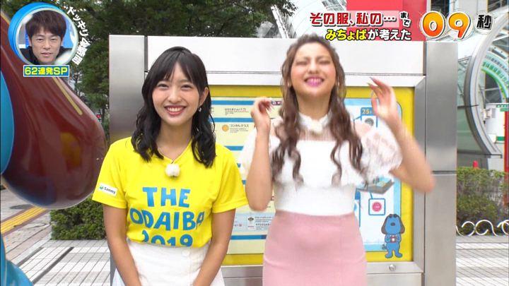 2019年08月24日藤本万梨乃の画像10枚目