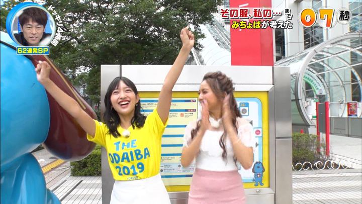2019年08月24日藤本万梨乃の画像11枚目