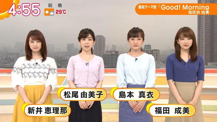 2019年06月25日福田成美の画像01枚目