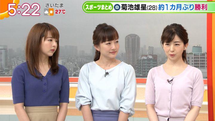 2019年06月25日福田成美の画像02枚目