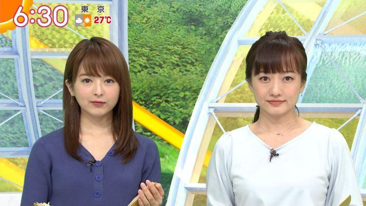 2019年06月25日福田成美の画像08枚目