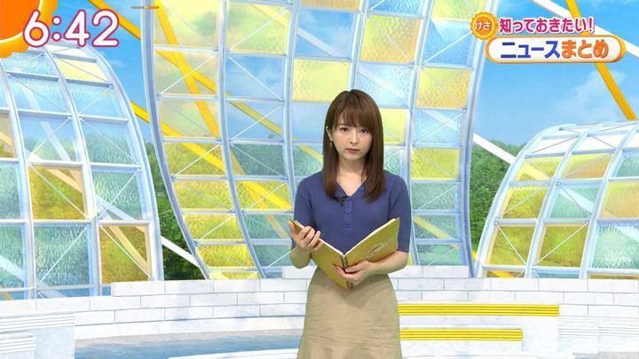 2019年06月25日福田成美の画像11枚目