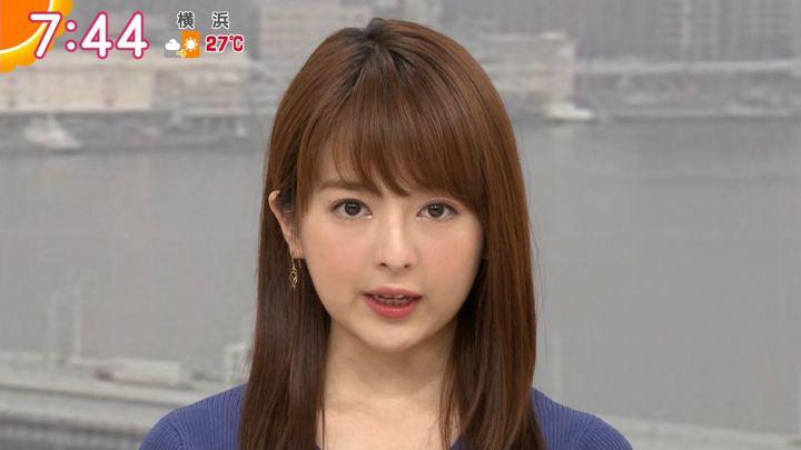 2019年06月25日福田成美の画像12枚目