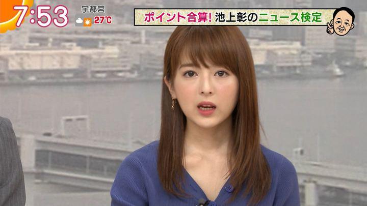 2019年06月25日福田成美の画像13枚目