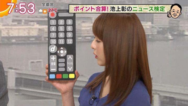 2019年06月25日福田成美の画像14枚目