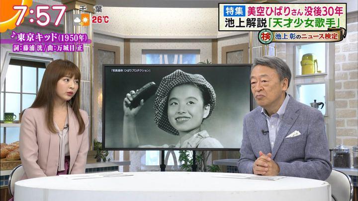 2019年06月25日福田成美の画像16枚目