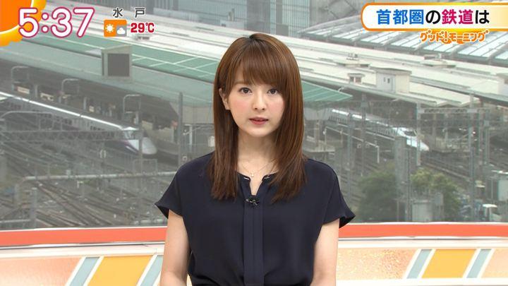 2019年06月26日福田成美の画像05枚目