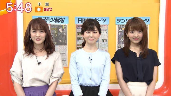 2019年06月26日福田成美の画像06枚目