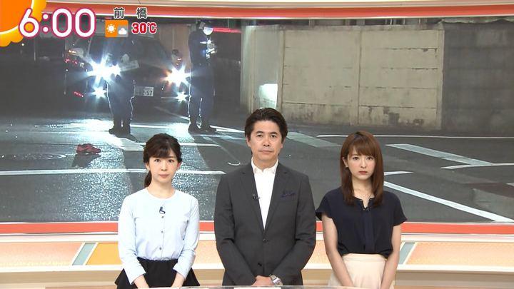 2019年06月26日福田成美の画像07枚目